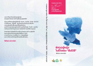 11econ_puay_book_cs5_ourline