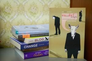my book 1