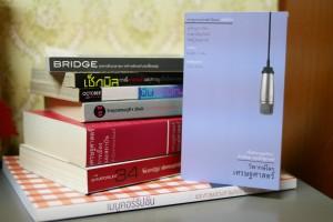 my book 11