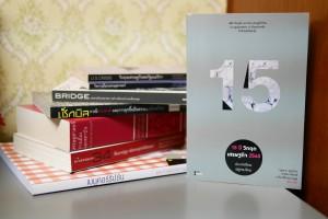 my book 15