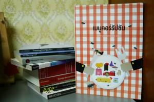 my book 16