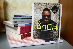 my book 9